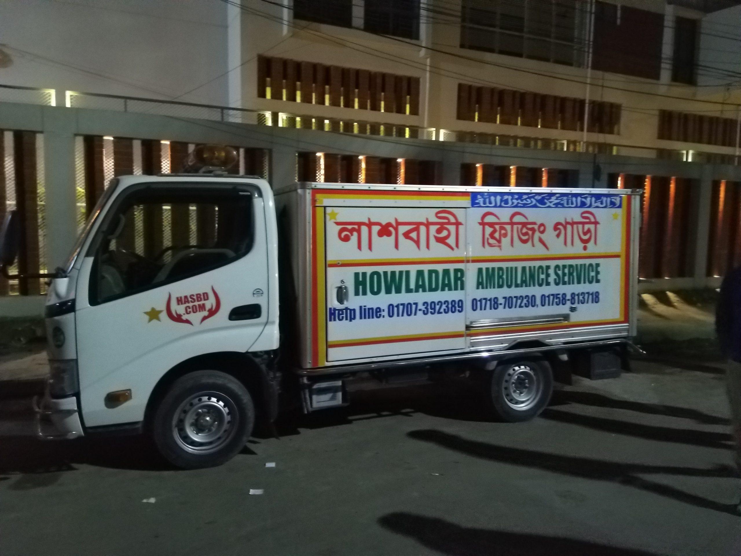 Freezer-ambulance-service-in-Dhaka